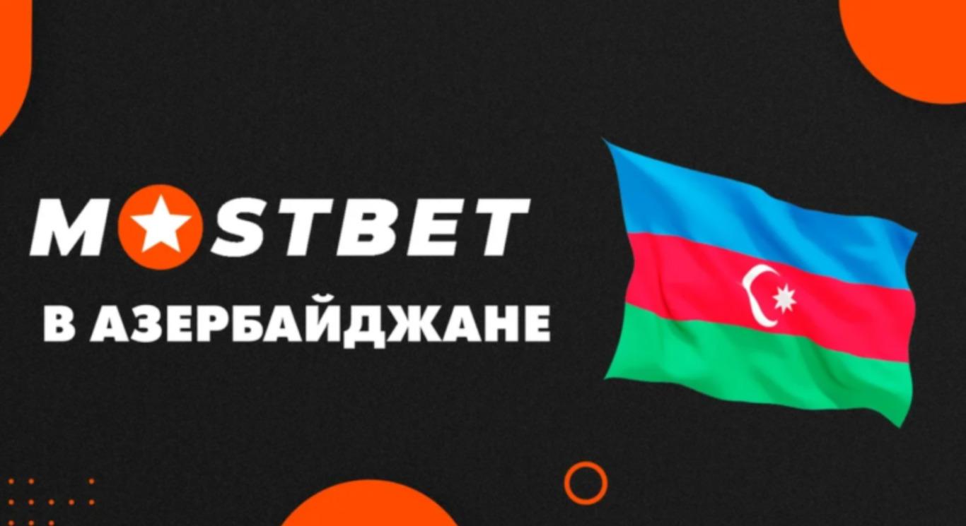 Mostbet mobil versiyası haqqında qısa məlumat